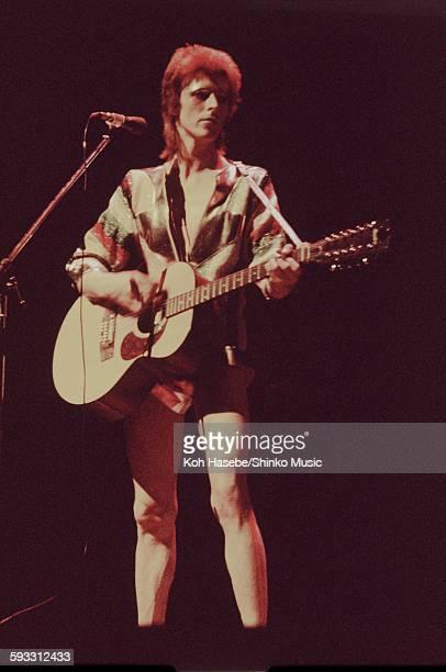 David Bowie live at Shinjuku Kosei Nenkin Hall Tokyo April 8 1973