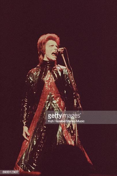 David Bowie live at Shinjyuku Kosei Nenkin Hall Tokyo April 8 1973