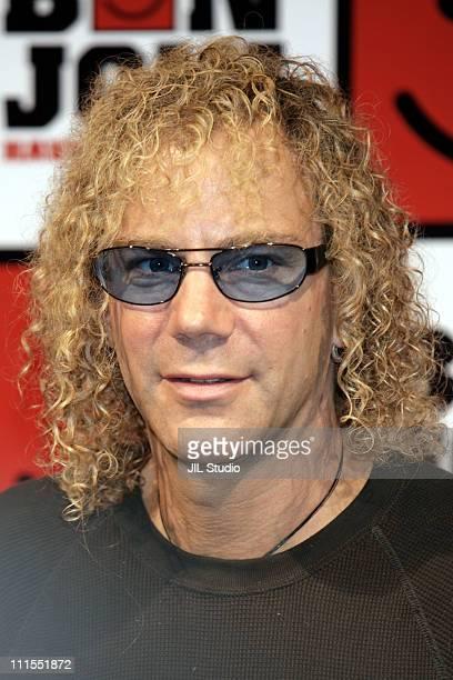 David Bryan of Bon Jovi during Bon Jovi Tokyo Press Conference For Their New Album 'Have A Nice Day' at Park Hyatt Tokyo in Tokyo Japan