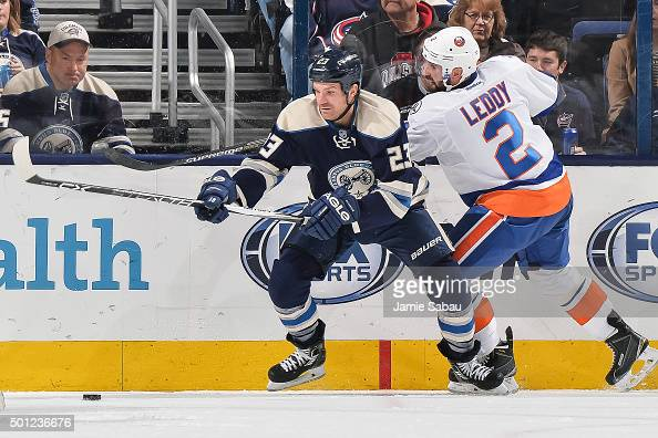 David Clarkson of the Columbus Blue Jackets skates against the New York Islanders on December 12 2015 at Nationwide Arena in Columbus Ohio