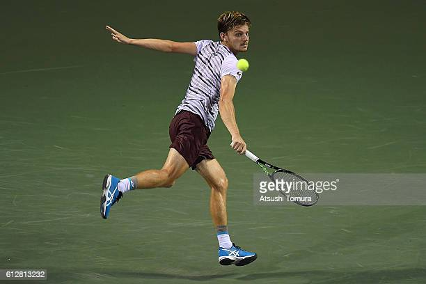 David Goffin of Belgium in action during the men's singles second round match against Jiri Vesely of Czech Republic on day three of Rakuten Open 2016...