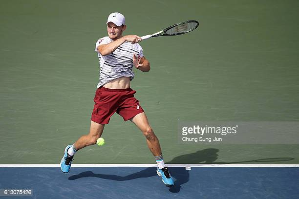 David Goffin of Belgium plays a forehand during the men's singles quarterfinal match against Joao Sousa of Portugal on day five of Rakuten Open 2016...