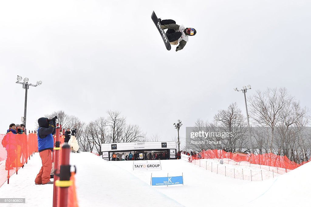 <a gi-track='captionPersonalityLinkClicked' href=/galleries/search?phrase=David+Habluetzel&family=editorial&specificpeople=8805071 ng-click='$event.stopPropagation()'>David Habluetzel</a> of Switzerland competes in the Men's Halfpipe during the FIS Snowboard World Cup at Sapporo Bankei Ski Area on February 14, 2016 in Sapporo, Japan.