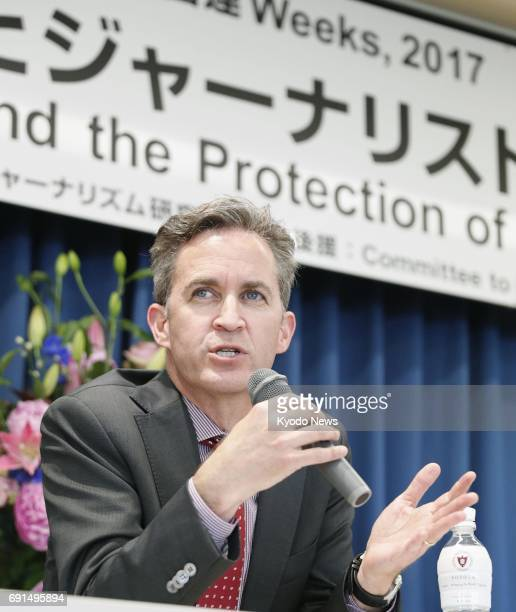 David Kaye a UNappointed expert on freedom of expression speaks at a press conference in Tokyo on June 2 hitting back at the Japanese government's...