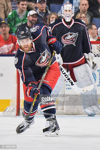 David Savard of the Columbus Blue Jackets skates against the Detroit Red Wings on March 8 2016 at Nationwide Arena in Columbus Ohio