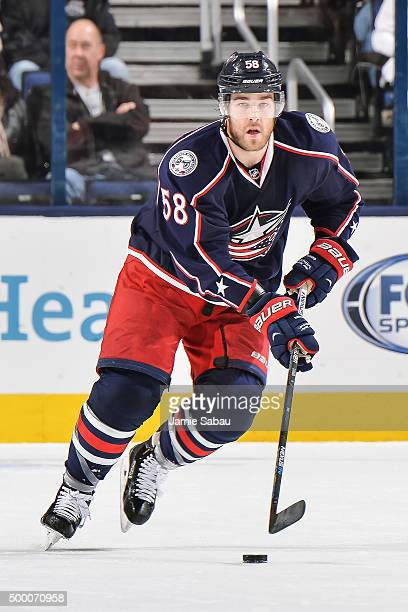 David Savard of the Columbus Blue Jackets skates against the Florida Panthers on December 4 2015 at Nationwide Arena in Columbus Ohio