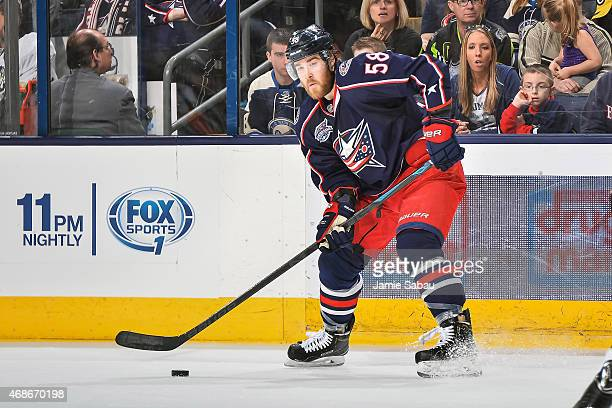 David Savard of the Columbus Blue Jackets skates against the Pittsburgh Penguins on April 4 2015 at Nationwide Arena in Columbus Ohio