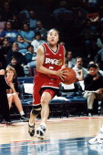 Dawn Staley point guard for the Philadelphia Rage women's basketball team of the American Basketball League in action against the New England...