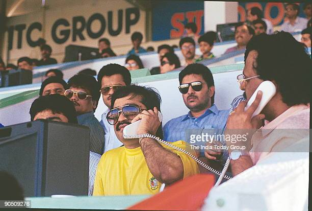 Dawood Ibrahim the mafia leader in Sharjah United Arab Emirates