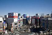 Day time view of Shinjuku Station. Shinjuku-ku, Tokyo Prefecture, Japan