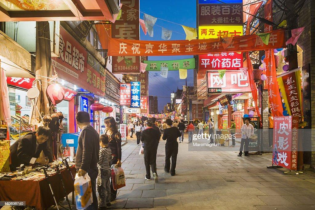 Dazhalan Jie, a famous shopping street