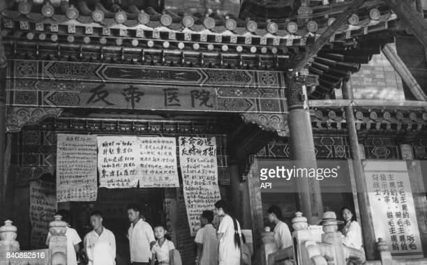 Dazibaos à l'entrée d'un centre hospitalier de Pékin le 10 septembre 1966 Chine