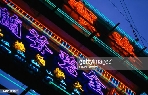 Dazzling neon signs in Kowloon. : Stock Photo