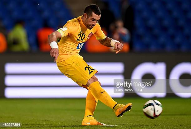 Dean Bouzanis of WS Wanderers FC misses a penalty during the FIFA Club World Cup 5th place match between ES Setif and WS Wanderers FC at Le Grand...