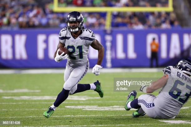DeAndre Elliott of the Seattle Seahawks runs the ball against the New York Giants during the fourth quarter of the game at MetLife Stadium on October...