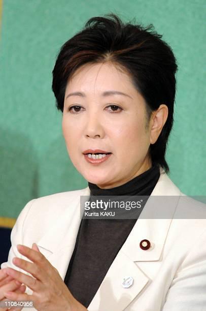 Debate For The Next Prime Minister Election In Tokyo Japan On September 12 2008 Japan's next Prime Minister election debate Yuriko Koike at Japan...