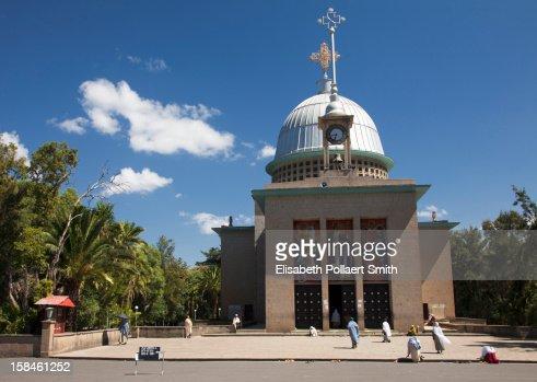 Debre Libanos church and monastery, Ethiopia : Stock Photo