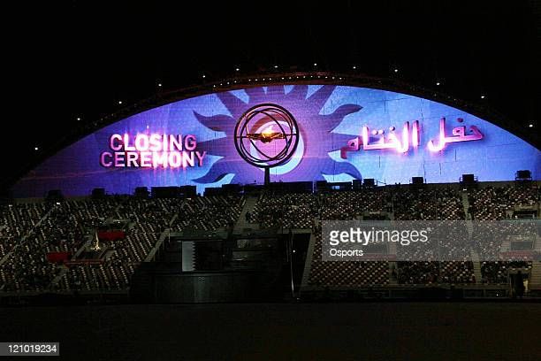 Dec 15 Doha Qatar A flame burns within the astrolabe during the Closing Ceremony of the 15th Asian Games Doha 2006 at the Khalifa Stadium