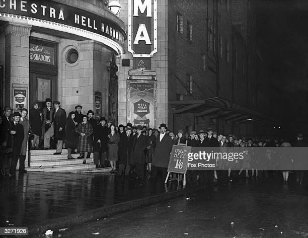 A queue outside the Brixton Astoria south London