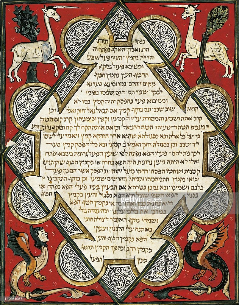 Decorated with figures of mythical monsters from the Jewish Bible by Joseph Assarfati manuscript from Cervera Spain