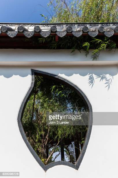 Decorative Chinese Window at Chao PuYa Chinese Spirit Shrine adjacent to the ThaiChinese Cultural Centre together they form the focal point of...