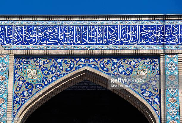 Decorative elements with verses from the Koran ShaheCheragh Mausoleum Shiraz Iran