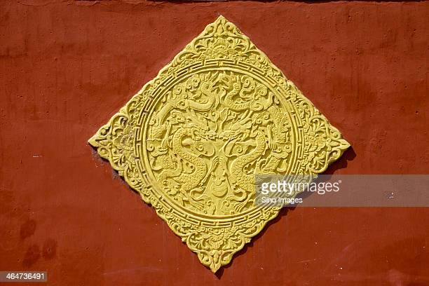 Decorative relief