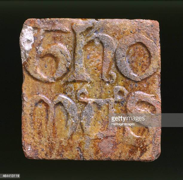 Names Of Decorative Stones : St thomas a becket stock photos and pictures getty images