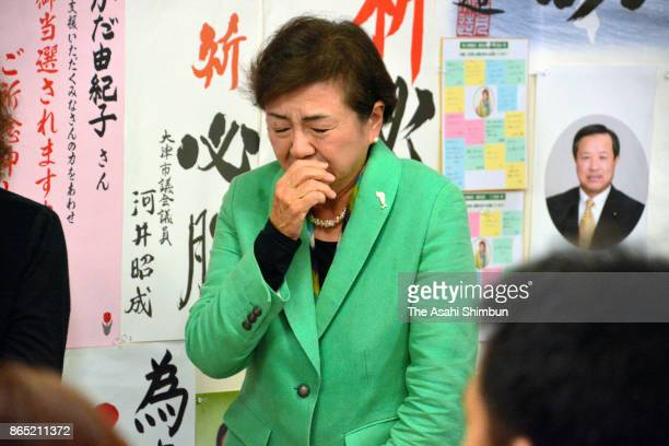 Defeated candidate Yukiko Kada shows dejection at her election campaign headquarters on October 23 2017 in Otsu Shiga Japan The ruling coalition has...