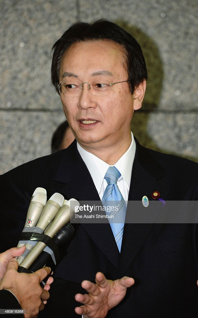 Defense Minister <a gi-track='captionPersonalityLinkClicked' href=/galleries/search?phrase=Akinori+Eto&family=editorial&specificpeople=5129797 ng-click='$event.stopPropagation()'>Akinori Eto</a> speaks at the Defense Ministry on December 24, 2014 in Tokyo, Japan. Easily re-elected Prime Minister Shinzo Abe named Gen Nakatani to replace scandal-tainted <a gi-track='captionPersonalityLinkClicked' href=/galleries/search?phrase=Akinori+Eto&family=editorial&specificpeople=5129797 ng-click='$event.stopPropagation()'>Akinori Eto</a> as defense minister, the only change in the Cabinet following the ruling party's Lower House election victory on December 14. The special Diet session will close on Dec. 26 because its main business is to formally choose the prime minister.