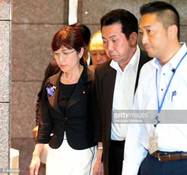 Defense Minister Tomomi Inada leaves the Defense Ministry on July 19 2017 in Tokyo Japan The main opposition party called July 19 for Defense...