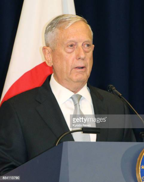US Defense Secretary Jim Mattis attends a JapanUS joint press conference in Washington on Aug 17 where the two countries agreed to boost defense...