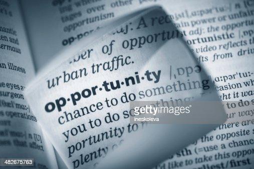 定義」の機会