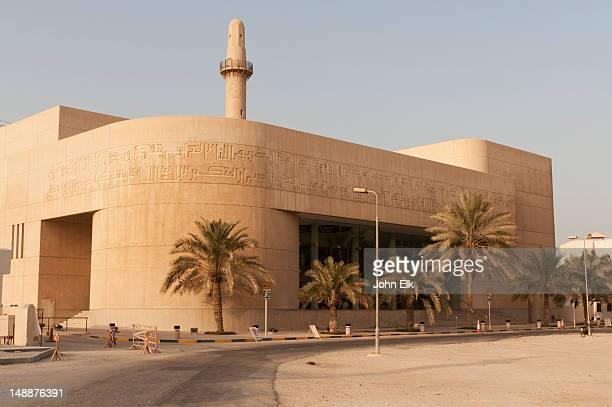 Deir al Quran Museum.