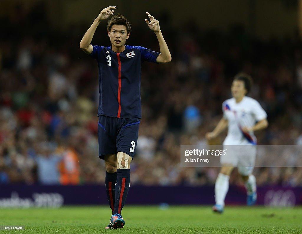 Olympics Day 14 - Men's Football 3/4 Play Off - Match 31 - Korea v Japan
