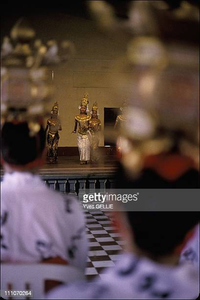 A delegation of Japanese dancers visits the Royal Ballet department of the Fine Arts school of Phnom Penh in Phnom Penh Cambodia in 2002