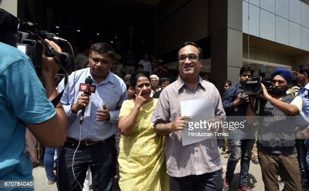 Delegation of the Delhi Congress under the leadership of DPCC President Ajay Maken coming after meeting with Delhi Police Commissioner at the Police...