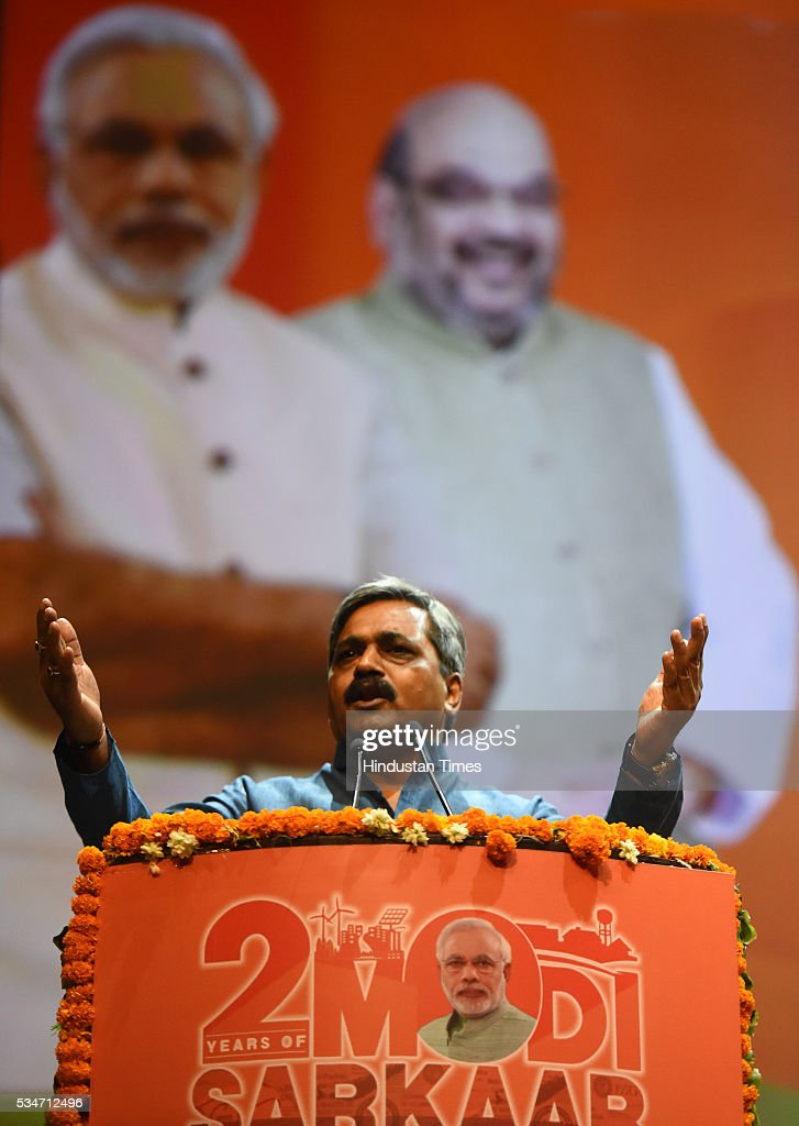 Delhi BJP President Satish Upadhyay address during the Vikas Parv Function to celebrate the completion of second successful year of the Central Government headed by Prime Minister Narendra Modi at Siri Fort Auditorium on May 27, 2016 in New Delhi, India.