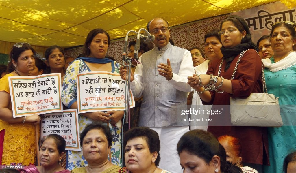 Delhi BJP President Vijay Goel addresses party workers during the dharna protest against the Police Commissioner and Delhi CM Sheila Dikshit at Jantar Mantar on September 6, 2013 in New Delhi, India. BJP demanding resignation of Chief Minister Sheila Dikshit in the wake of a Delhi court ordering registration of FIR against her and others for allegedly misusing government funds for a 2008 pre-assembly poll advertisement campaign.