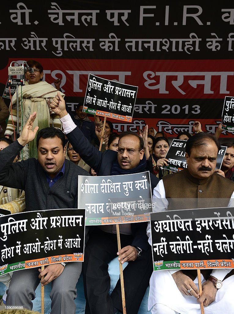 Delhi BJP president Vijender Gupta and others take part in dharna against FIR on media for showing eye witness of gang rape in New Delhi on Sunday.