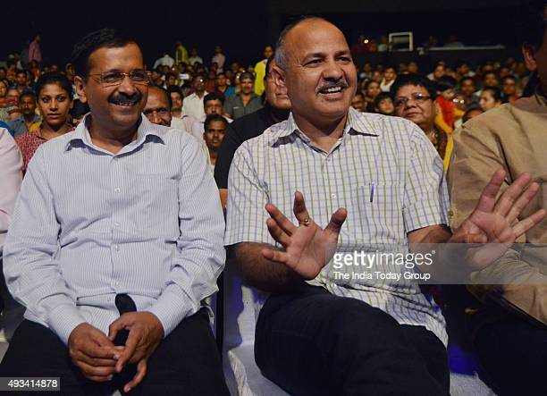 Delhi Chief Minister Arvind Kejriwal and Deputy Chief Minister Manish Sisodia during Inauguration of Ramayana at the Central Park in New Delhi