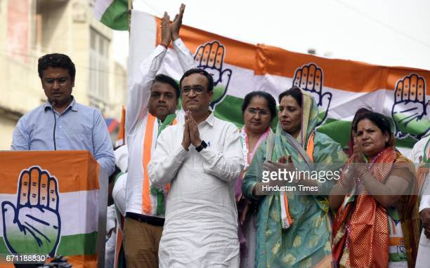 Delhi Congress President Ajay Maken with Congress ward candidate during the public meeting for the last day MCD elections camping at Mandawali area...