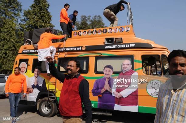 Delhi Yuva Khel Mahotsav organised by Delhi BJP flagged off with a Rath Yatra to 280 municipal wards 70 Vidhan Sabha and 7 Lok Sabha constituencies...