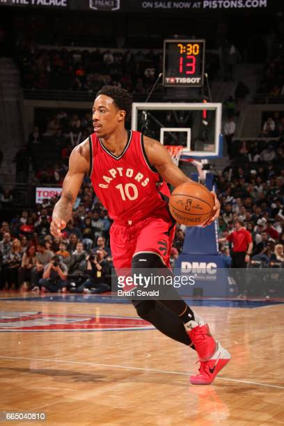 DeMar DeRozan of the Toronto Raptors handles the ball against the Detroit Pistons on April 5 2017 at The Palace of Auburn Hills in Auburn Hills...