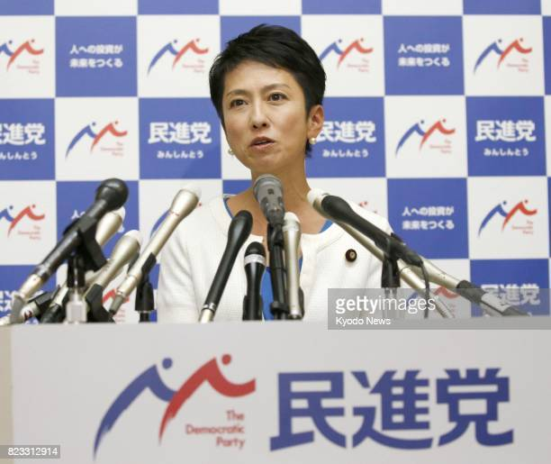 Democratic Party leader Renho announces her intention to step down during a news conference at the Diet building in Tokyo on July 27 2017 Renho...