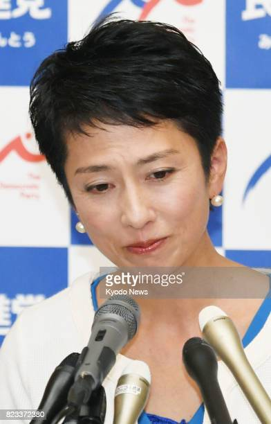 Democratic Party leader Renho listens to a question from a reporter during a news conference at the Diet building in Tokyo on July 27 after...