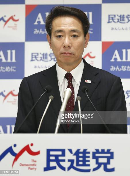 Democratic Party leader Seiji Maehara meets the press in Tokyo on Oct 22 2017 Maehara who ran as an independent in Sunday's House of Representatives...
