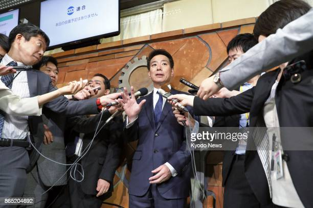 Democratic Party leader Seiji Maehara meets the press in Tokyo on Oct 23 2017 after holding talks with leaders of the Japanese Trade Union...