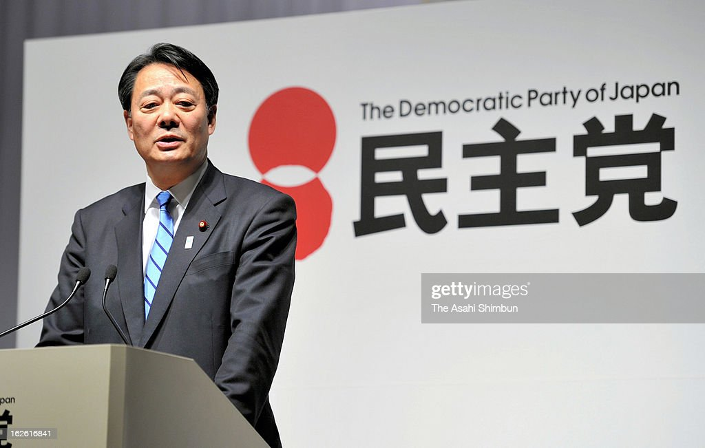 Democratic Party of Japan Banri Kaieda addresses during the DPJ annual convention at a hotel on Februry 27, 2013 in Tokyo, Japan.