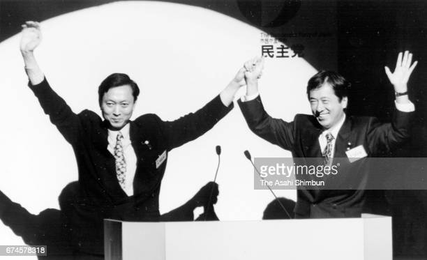 Democratic Party of Japan coleader Yukio Hatoyama and Naoto Kan raise their arms during the annual party convention on March 22 1997 in Tokyo Japan